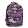 Purple school backpack belmil, violet , 969-5628 - 19